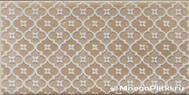 Decor Jewel Nacre Beige
